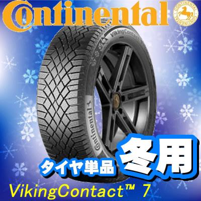 ContinentalVikingContactTM7235/65R18(コンチネンタルバイキングコンタクトTM7)新品タイヤ2本価格