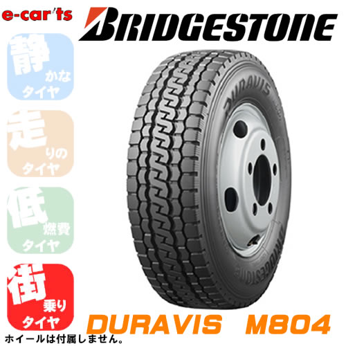 BRIDGESTONEDURAVISM804チューブレス195/70R15.5(ブリジストンデュラビスM804)国産新品タイヤ4本価格
