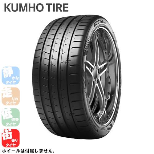 クムホ エクスタ・PS91 275/40R19 (KUMHO ECSTA PS91)条件付き送料無料 1本価格