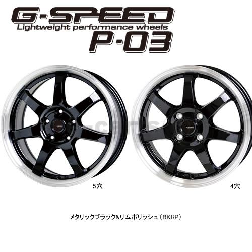 送料無料GSPEEDP-03165/55R14TOYODRB4本SET軽量スポーツAZワゴンネイキッド