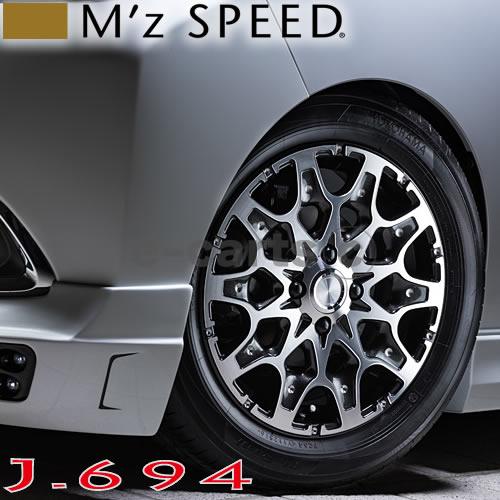 タイヤ ホイール1台分 送料無料 超特価SALE開催 165 55R15 サマータイヤ4本セット エムズスピード N J-694 BOX+ NEW ARRIVAL 輸入タイヤ エッセ 4本SET