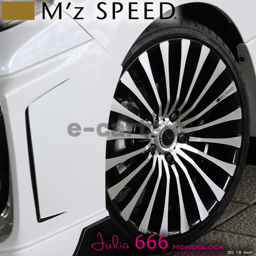 送料無料 エムズスピード ジュリア 666 モノブロック 245/45R20 輸入タイヤ 4本SET ハリアーハイブリッド エクストレイル