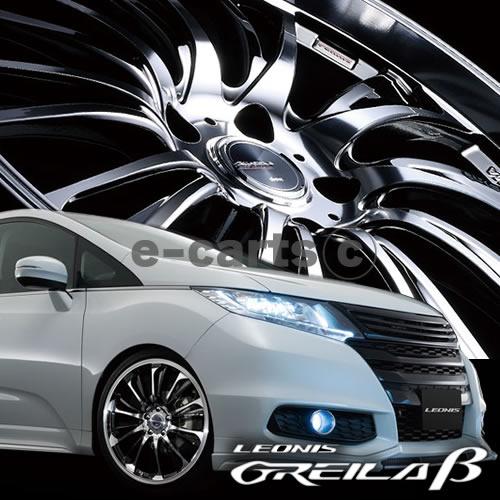 送料無料 weds レオニス グレイラベータ 205/55R17 輸入タイヤ 4本SET ステップワゴン ヴォクシー