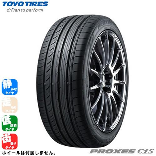 TOYO TIRES PROXES C1S(トーヨータイヤ プロクセス C1S) 225/40R18 1本価格 法人、ショップは送料無料