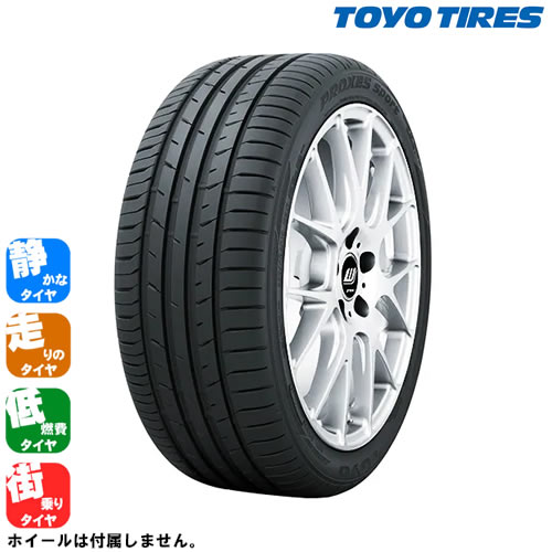 TOYO TIRES PROXES Sport SUV(トーヨータイヤ プロクセス スポーツ SUV) 255/60R17 4本セット 法人、ショップは送料無料