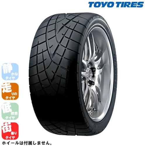 TOYO TIRES PROXES R1R(トーヨータイヤ プロクセス R1R) 225/50R16 4本セット 法人、ショップは送料無料
