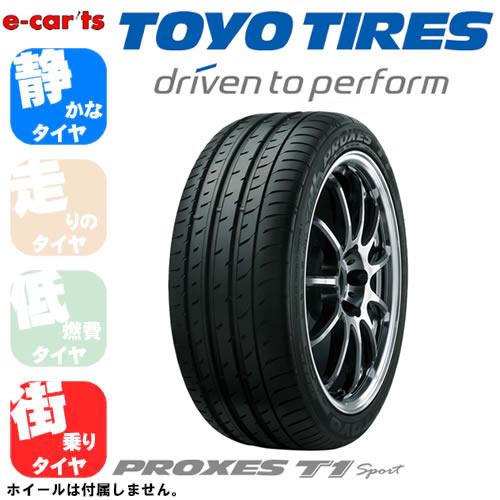 TOYO TIRES PROXES T1 Sport (トーヨータイヤ プロクセス T1 スポーツ) 275/30R19 1本価格 法人、ショップは送料無料