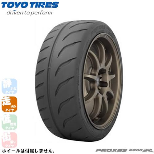 TOYO TIRES PROXES R888R(トーヨータイヤ プロクセス R888R) 275/35R18 4本セット 法人、ショップは送料無料