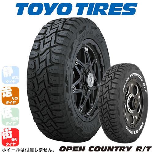 TOYO TIRES OPEN COUNTRY R/T(トーヨータイヤ オープンカントリーR/T) 145/80R12 4本セット 法人、ショップは送料無料