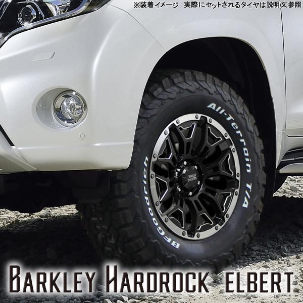 送料無料 バークレイハードロック エルバート ランクル レクサスLX 285/50R20 MONSTA テレーングリッパー