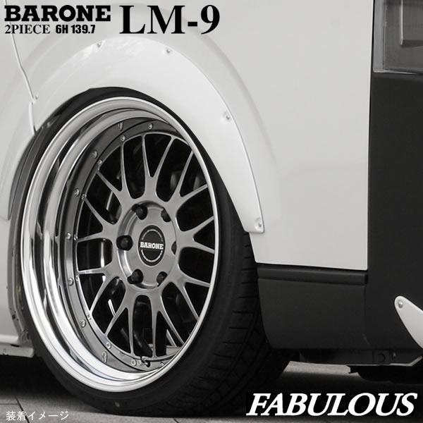 【おしゃれ】 【タイヤ・ホイール 4本セット】ファブレス BARONE LM-9 2P◆225/35R20 グッドイヤー LS EXE◆20インチ 8J 6H-139.7◆タイヤ・ホイール 新品4本(1台分)セット, SUPER RAG 8451f514
