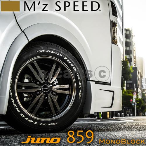 【タイヤ・ホイール 4本セット】エムズスピード juno 859モノブロック◆215/60R17 109R ブリヂストン GL-R◆17インチ 6.5J+38 6H-139.7◆タイヤ・ホイール 新品4本(1台分)セット