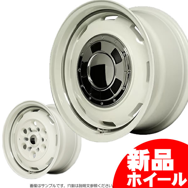 MID ガルシア シスコ 15インチ 4.5J 4H-100 ホワイト 送料無料 ホイール 1本価格