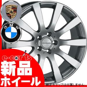 ユーロプレミアム シャインスポーク 20x9.5 45 5/120 BMW X5 E53 E70 F15 X5M F15 1本価格
