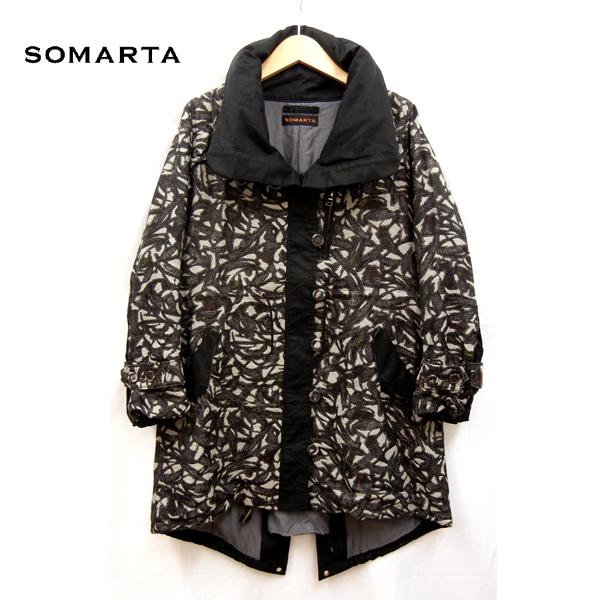 【SOMARTA】Nemophila Jaquard ソマルタ コート サイズ2 ブラック×グレー系 日本製 【中古】FA0408