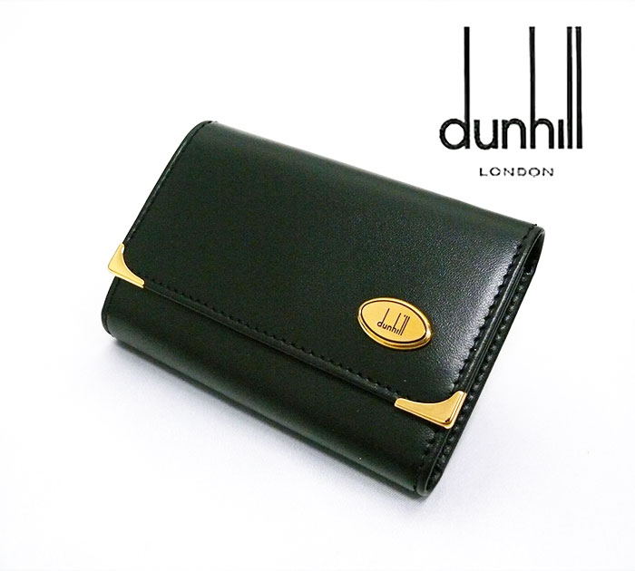 【dunhill】ダンヒル オックスフォード 6連 キーケース ブラック レザー 黒 小物 鍵【中古】