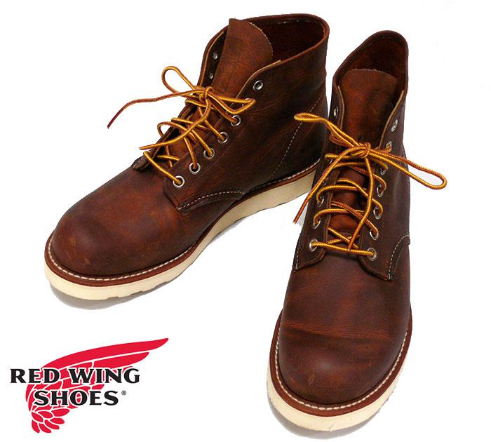 【レッドウィング】RED WING SHOES プレントゥブーツ 9111 26.5cm 靴 シューズ くつ ブラウン【中古】