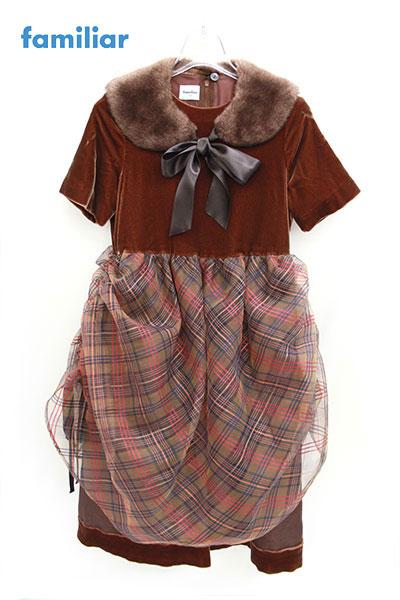 【familiar】ファミリア ベロア チュール フォーマル ドレス ワンピース ブラウン系 110cm エレガント ファー付き【中古】