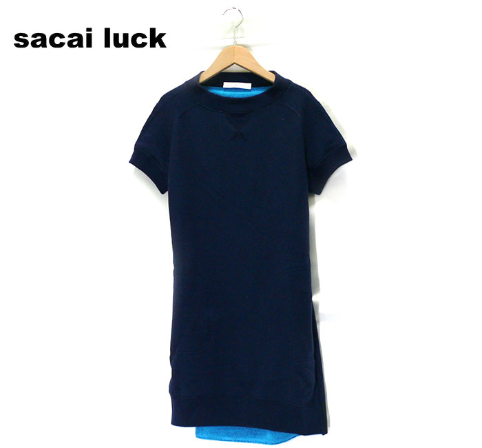 【sacai luck】サカイ ラック 14SS S/S スウェットワンピース 紺 ネイビー 日本製 半袖 Sサイズ2 レディース Mサイズ RC0680【中古】