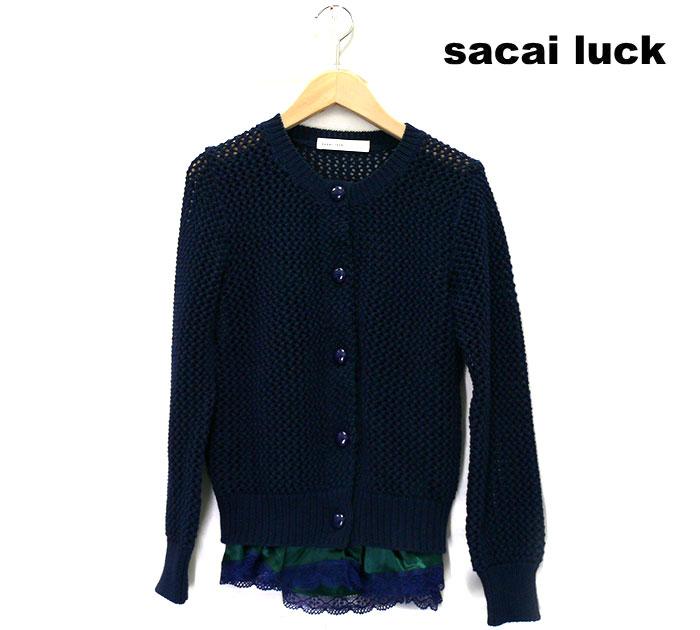 【sakai luck】サカイラック 14SS ロゲージニット くるみボタン カーディガン レース ネイビー 紺 レディース Mサイズ RC0679 【中古】