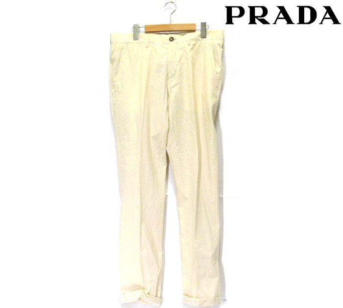 【PRADA】プラダ スラックスパンツ コットン センタープレス サイズ48 ルーマニア製 オフホワイト メンズ 男性用 ボトムス 美品 RC0795【中古】