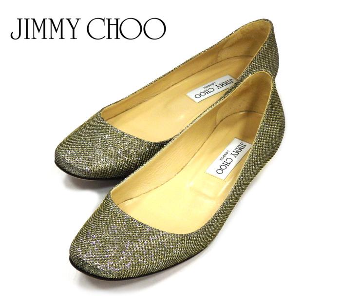 【JIMMY CHOO】ジミーチュウ ラメグリッター フラットシューズ サイズ37 1/2 ITALY ライトブロンズ ラウンドトゥ バレエ パンプス ゴールド系 RM1006 【中古】