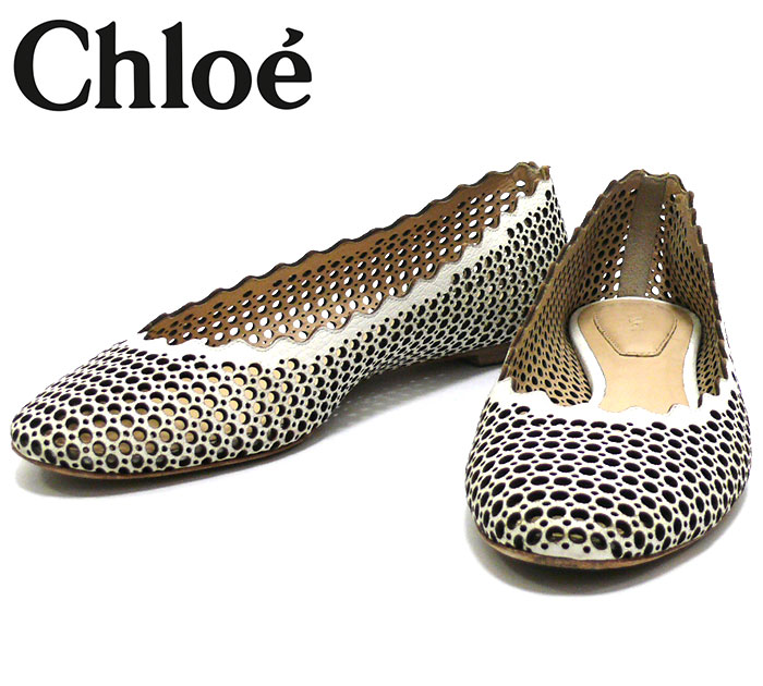 【Chloe】クロエ Lauren ローレン パンチングレザーフラットシューズ サイズ36 イタリア製 レディース 女性用 靴 ホワイト 白 保存袋付 RC0970 【中古】