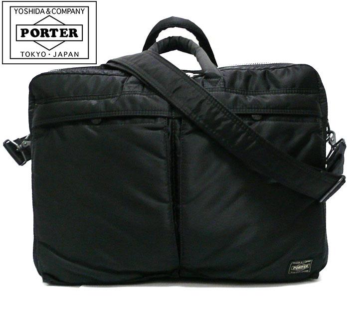 【PORTER】ポーター タンカーシリーズ 2wayブリーフケース ビジネスバッグ 黒 ブラック メンズ 鞄 吉田カバン ショルダー 622-07136 日本製 RC1044 【中古】