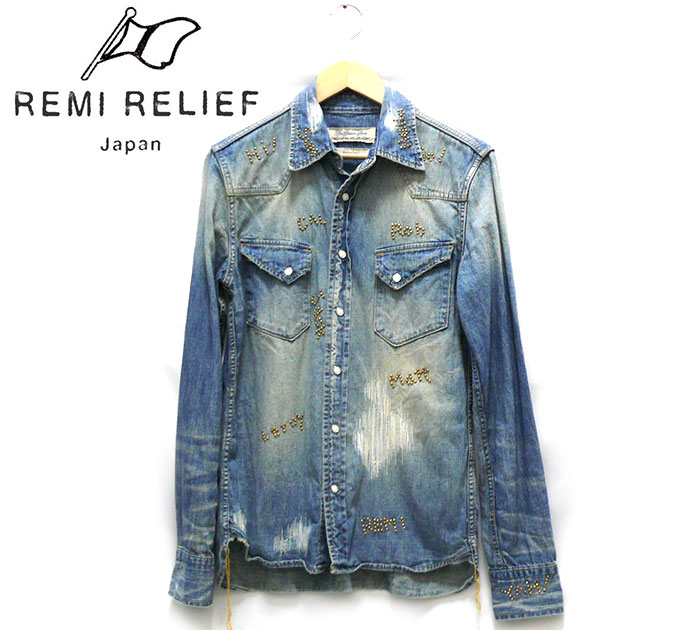 【REMI RELIEF】レミレリーフ スタッズリペア加工デニムウエスタンシャツ サイズS 日本製 メンズ 男性用 トップス 長袖 RC1650【中古】