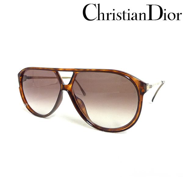 【Christian Dior】2153 ヴィンテージ サングラス ブラウン ドイツ製 グラデーションブラウン 【中古】