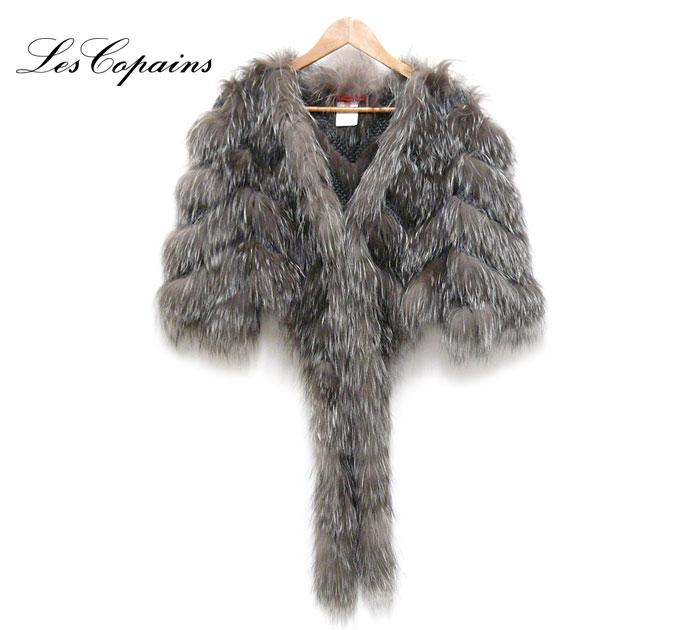 【Les Copains】レコパン フォックスファー ニット ジャケット 毛皮 サイズ42 カシミヤ混 ショート丈 グレージュ系 ON1670【美品】【中古】