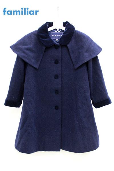 【familiar】ファミリア ケープ付き オーバー ウールコート ネイビー 110cm 【中古】