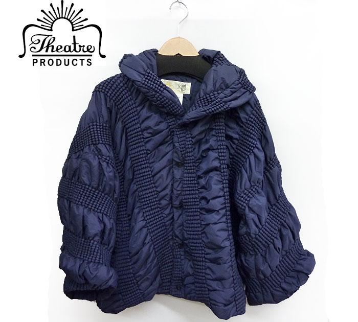 【THEATRE PRODUCTS】シアタープロダクツ 中綿 シャーリング ジャケット ネイビー フリーサイズ【中古】FF0755
