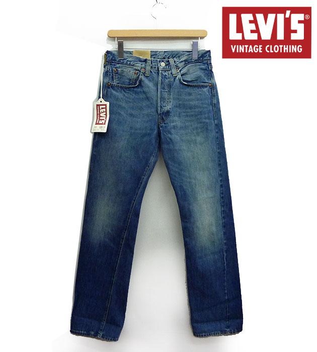 【LEVI'S VINTAGE CLOTHING】リーバイス ヴィンテージ クロージング 1947年 501XX復刻 デニム パンツ 47501-0181 29 タグ付き 【未使用】【中古】FF1088