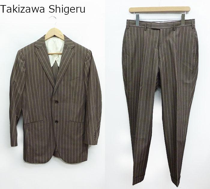 【Takizawa Shigeru】タキザワシゲル 2B ストライプ スーツ セットアップ サイズ46 本切羽 サイドベンツ 日本製 【中古】FF0890