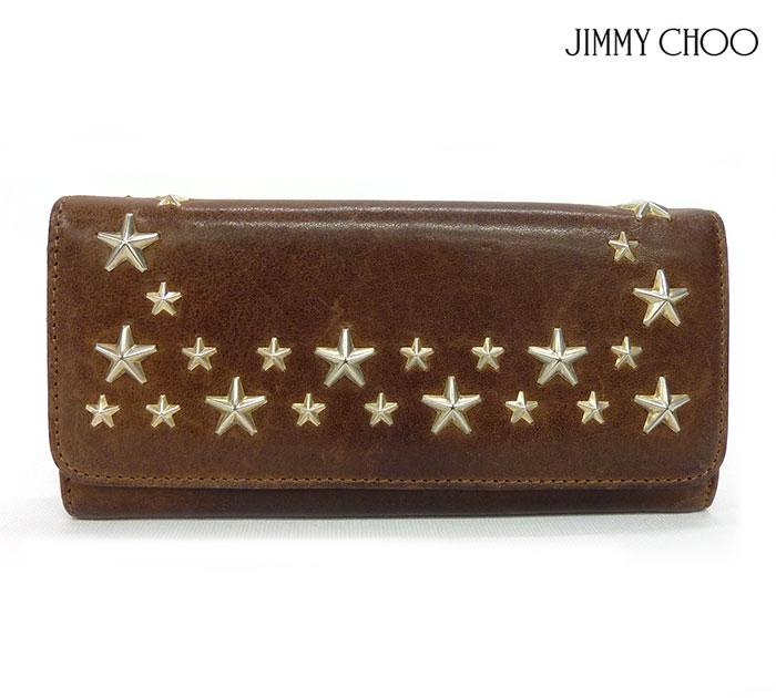 【JIMMY CHOO】スタースタッズ 2つ折り長財布 ブラウン レザー 本革 ロングウォレット 二つ折り長財布【中古】FB0276