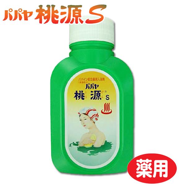 乾燥 肌 入浴 剤 冬におすすめの入浴剤ランキングTOP10!乾燥肌や冷え性に人気の保湿効...