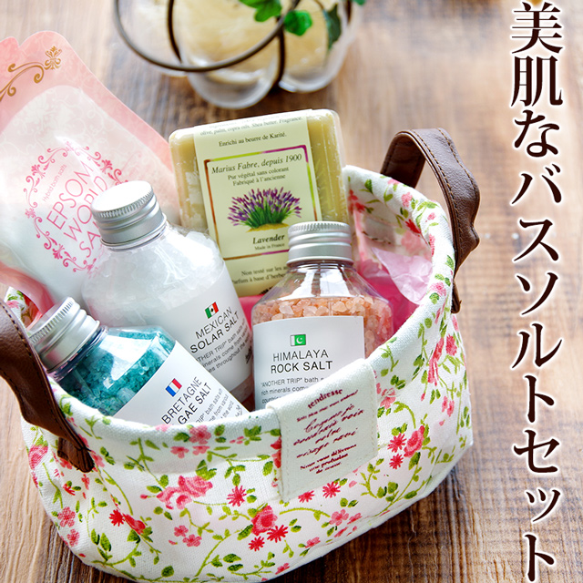 Another To Rip Bath Salts Skin Gift Set Dead Sea Gifts Birthday