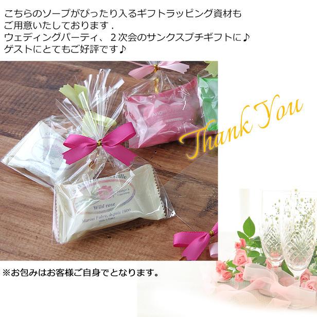 eplusgoods savon de marseille seabound marseilles soap fragrance