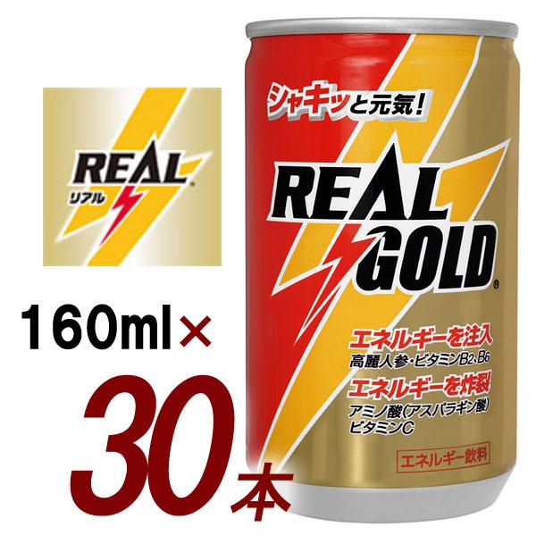 *30部可口可乐真实黄金160ml