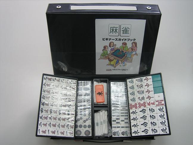 R-PET Mahjong tiles P19Jul15