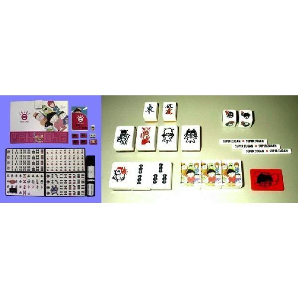 買い保障できる 麻雀牌 スーパーZUGAN牌DELUX【送料込み 麻雀牌】, グリーンズ ベジタリアン通販:e89154e7 --- rki5.xyz