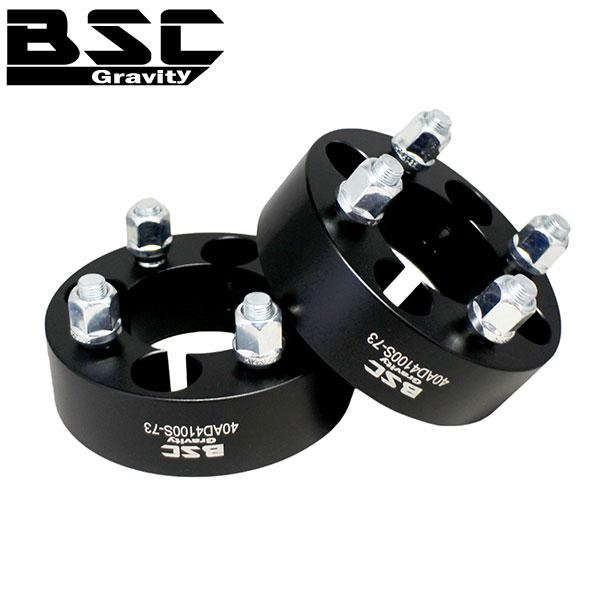 ワイドトレッドスペーサー 2枚組40mm PCD100 4H P1.25 ハブ径73mm