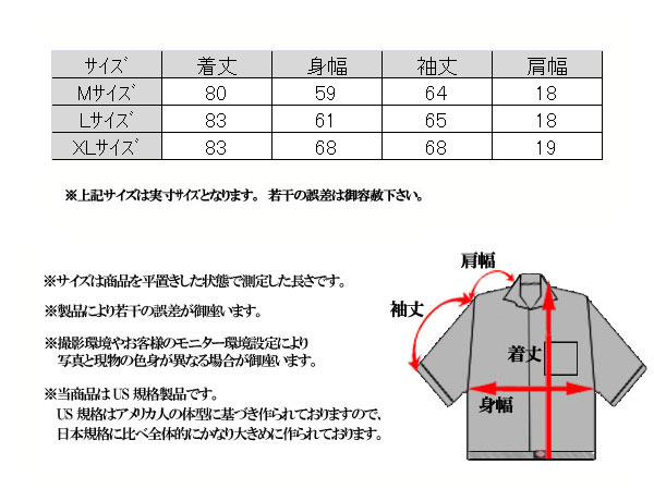 WL711 Dickies work shirt Dickies long sleeve shirt mens outlet