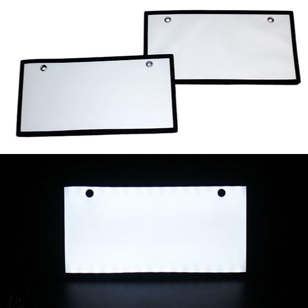 LED字光式ナンバープレート 2枚組光るナンバープレートにするなら!クッション素材採用でボディにもやさしい!