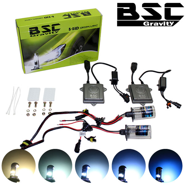 e-mono plus: S5 55W HID kit single type H1/H3/H4/H7/H8/H11/HB3/HB4 on h11 relay harness, h4 conversion harness, hid connectors, 2001 mustang fog light wire harness, hid lights, hid wiring to a 02 impala, 2001 chevy silverado headlight wire harness, hid relay, hid kit wiring, hid controller, hid headlights,