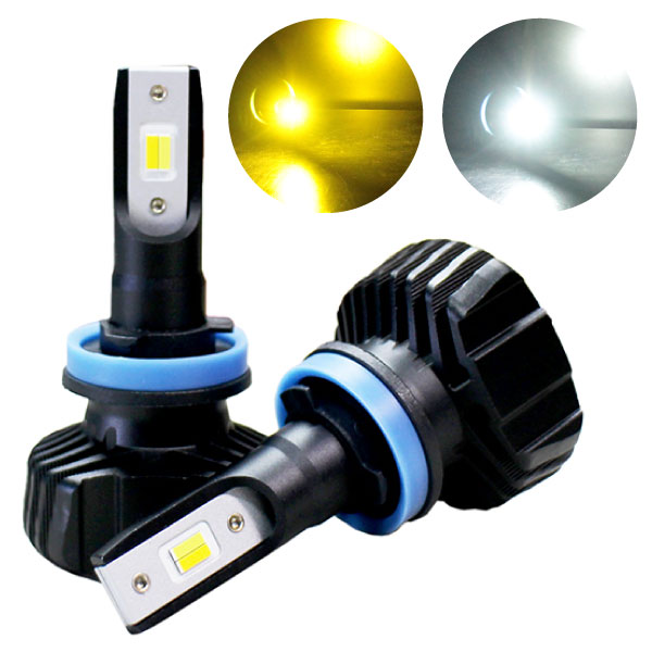 LED フォグランプ用バルブ【H8】2色切替 ホワイト/イエローカプラーオンで簡単取付!話題のバイカラーバルブ!