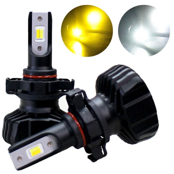 LED フォグランプ用バルブ【PSX24】2色切替 ホワイト/イエローカプラーオンで簡単取付!話題のバイカラーバルブ!