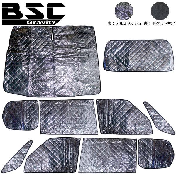 サンシェード 全窓 車種別専用設計ニッサン・セレナ C26用フルセット 10枚セット 収納袋付HN03N26A