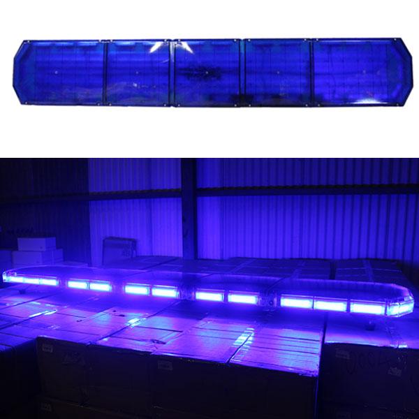 【全長180cm】LED 回転灯 パトライト ラウンドタイプ【ブルー】COBチップ×30・120w前後独立スイッチ・点灯パターン16!作業車・積載車なパトライト!KM207COB-120-b